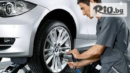 Смяна и баланс на гуми на автомобили до 5 тона от Автосервиз Оптела - 2 бр за 5,99 лв.
