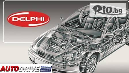 Автомобилна системна диагностика с компютър DELPHI DS150E за 14,99 лв. от Автосервиз Autodrive