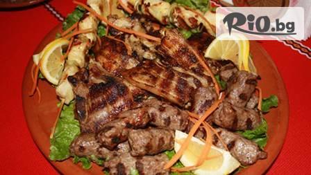Месно плато 0.750 апетитна мешана скара и бутилка червено вино за 12.50 лв. от ресторант