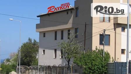 Хотел Райков ** - thumb 1