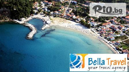 Bella Travel - thumb 2