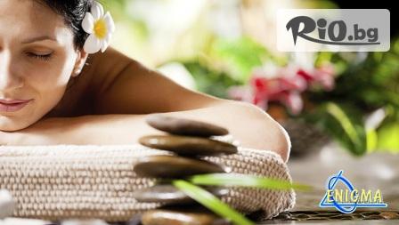 Zen масаж с вулканични камъни