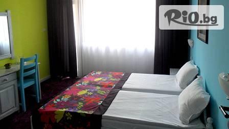 Семейна почивка в Банско - две нощувки в хотел Грами за 58.00лв