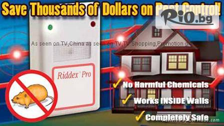 www.technostore777.com - thumb 2