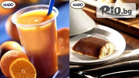 Изкушение от Босфора! Оригинален турски сладкиш Казан Диби + Фреш Портокал за 5,45 лв от сладкарница Мадо - Мол Варна