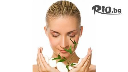 Озонираща терапия с пароозонатор - вапозон за възстановяване еластичността на кожата за 14,99лв от студио Magic Hair
