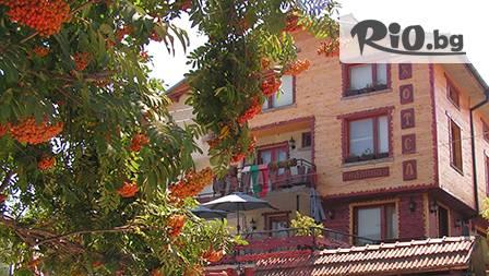 Незабравима почивка в АРТ хотел Калина - Рила планина само за 24.50 лв. на човек