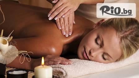 3 в 1 процедури за теб! Измиване, издухване с LLONGUERAS profesional и подарък плитка + масаж на гръб и маникюр с OPI за 14.00лв от Салон Angel Face