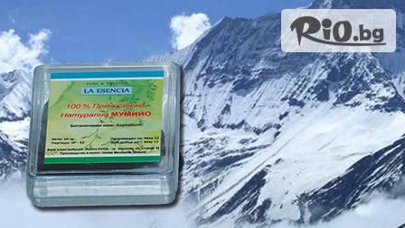 Универсалният лек МУМИО (Шиладжид) за 11,70 лв. - 100% пречистено, натурално от Нигета ЕООД!