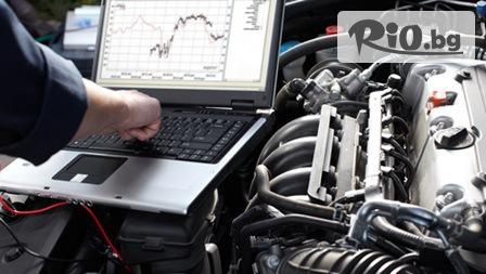 Компютърна диагностика и преглед на ходова част на автомобил само...