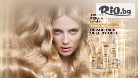 Подстригване + възтановяваща терапия на косата с Loreal Professionnel - Absolut Repair + оформяне с четка и сешоар за 12,90 лв