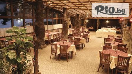 Спа почивка в хотел Евридика*** Пампорово: Една нощувка, закуска и вечеря за 37.00 лв!