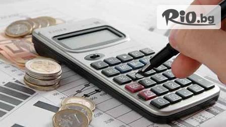 Само 10лв за регистрация на ЕООД или ООД и счетоводно обслужване за първите 3 месеца от