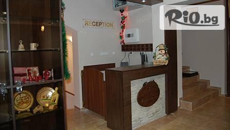 """Релаксиращи майски пакети в семеен хотел """"Русенски Лом"""" - 2 нощувки с 2 закуски, вътрешен топъл басейн, ароматна парна баня, сауна и инфрачервена кабина само за 89.90лв. лв за двама!"""