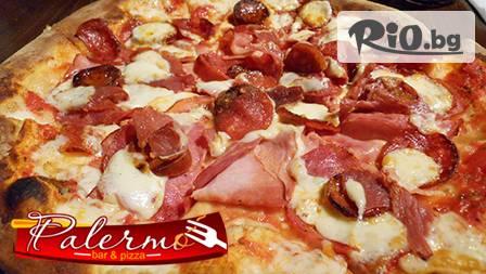 ресторант и пицария - thumb 1
