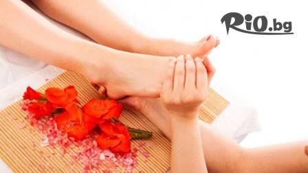 Направи краката си щастливи с 30-минутен релаксиращ масаж за 7.50лв. от студио