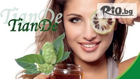 Професионално почистване на лице и вежди с козметика TianDe за 12,99 лв от салон
