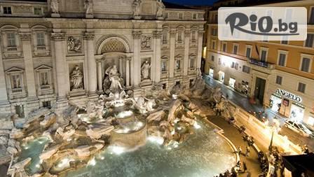 На гости на Папата! Четиридневна самолетна екскурзия до Рим -Вечния град