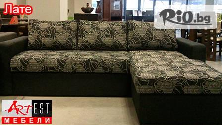 Мебелен магазин и интериорен дизайн - thumb 3