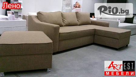 Мебелен магазин и интериорен дизайн - thumb 2
