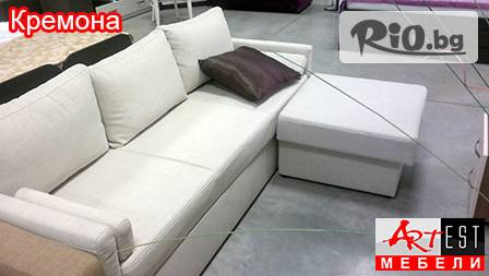 Мебелен магазин и интериорен дизайн - thumb 1