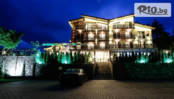 Хотел Огняново СПА 3* #1