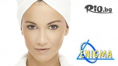 Интензивна платинена регенерация на лице + дълбоко ултразвуково почистване Ultrasonic ION + LED, от Центрове Енигма