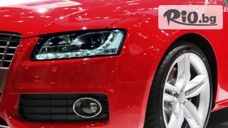 Чиста кола с комплексно почистване за 5.99 лв от Автомивка Селект + подарък ароматизатор!