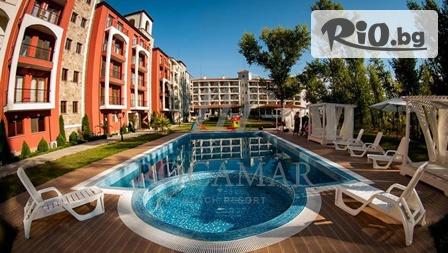 Хотел Rokamar Beach Resort, Царево
