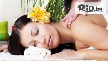 Класически масаж на гръб, врат и ръце с етерични масла за 4 лв или на цяло тяло за 9,90 лв от салон за красота