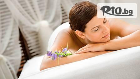 Антицелулитен, лечебен или класически масаж само за 9,90лв при кинезитерапевт Ст.Станков и терапевт Румен Каменов! И бонус 50% от всеки следващ!