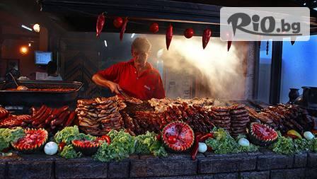 Екскурзия на жар! Фестивал на сръбската скара в Лесковац + Ниш и Пирот за 39 лв. от Лозано Турс ООД