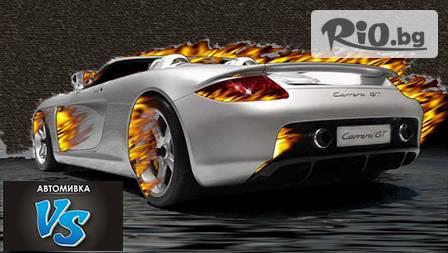 Комплексно измиване на автомобил само за 6.99лв. в автомивка