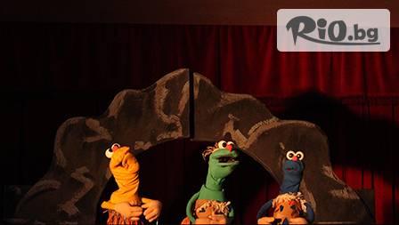 """""""История на музиката"""" - образователно детско куклено представление за 2,50 лв. на 27.04 от театър HAND"""