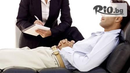 Безплатен ваучер за отстъпка 50% от всички услуги при магистърът по консултативна психология Дора Добрева