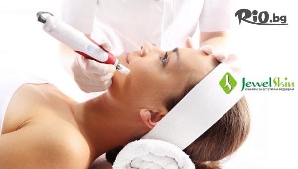 Jewel Skin Clinic - thumb 1