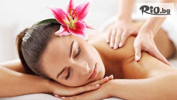 60 минути екзотика! Хавайски масаж Ломи-ломи на цяло тяло, от Козметично студио Gallen