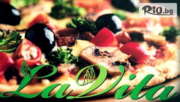 LaVita pizza & grill - thumb 5