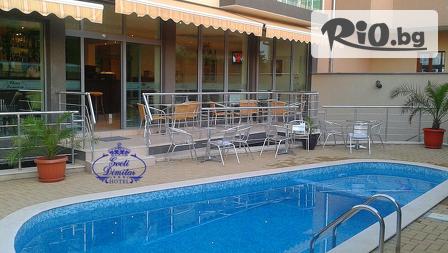 На море в Приморско! Нощувка със закуска и вечеря + басейн, шезлонг и чадър, от Хотел Свети Димитър 3*