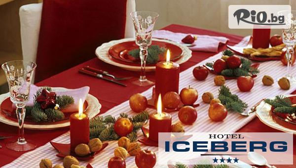 Коледни празници в Боровец! 3 или 4 нощувки със закуски и вечери за двама + басейн, от Хотел Айсберг 4*