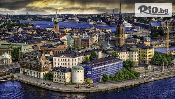 Магията на Скандинавия