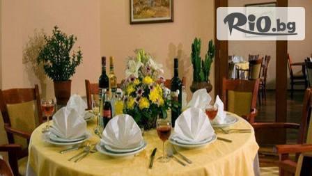 Изгодна пролетна почивка в Арбанаси! Нощувка със закуска и вечеря /по избор/, от Хотел Елеганс