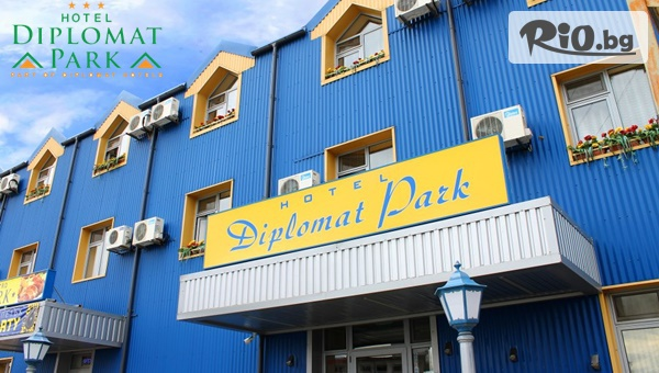 Хотел Дипломат парк 3*, Луковит #1