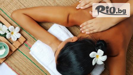 60-минутен релаксиращ масаж на цяло тяло + ароматерапия (маракуя - сладки бадеми, авокадо, кари), от Масажно студио Детелина
