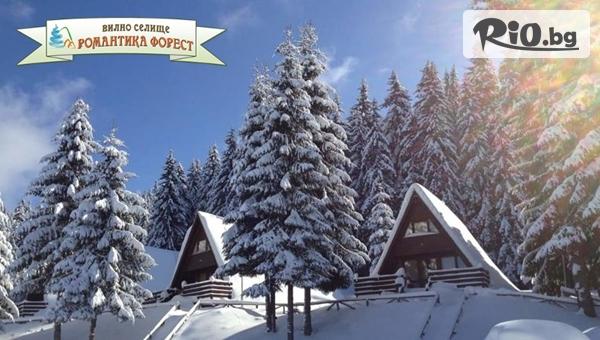 Цяла зима в Родопите, край язовир Широка поляна! Нощувка със закуска за до 6 човека във вила + СПА, от Вилно селище Романтика Форест 3*