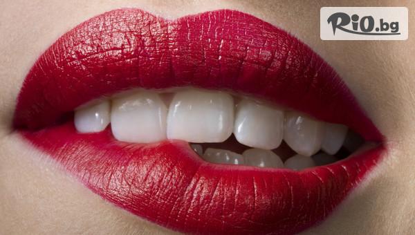 Meso Color Lips терапия