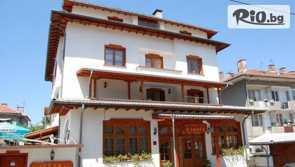 Хотел Извора - thumb 1