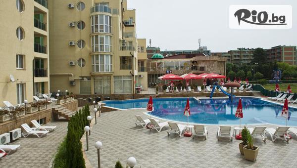 Почивка на 300 метра от плажа в Слънчев бряг! Нощувка в апартамент до 4-ма + басейн и шезлонг