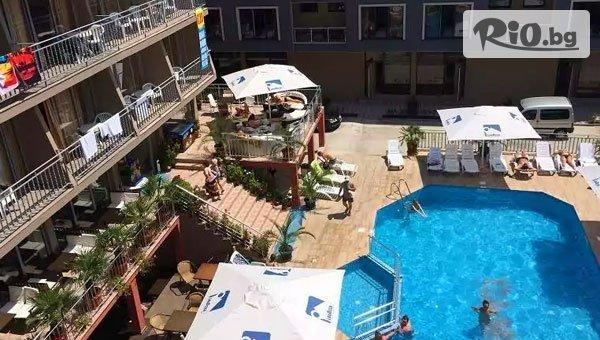 Хотел Тиа Мария 3*, Слънчев бряг
