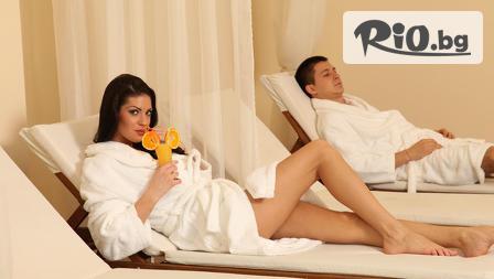 Купон за 8-ми Декември край Банско! Нощувка или 2 със закуски и Празнична вечеря с DJ + СПА и вътрешен басейн, от Хотел Aspen Resort 3*